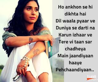 Main Jaandiyaan Song Lyrics by Neha Bhasin