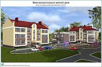 Проект многоквартирного жилого дома в г. Кинешма Ивановской области. 2-й этап строительства. Архитектурные решения - Видовая точка 2