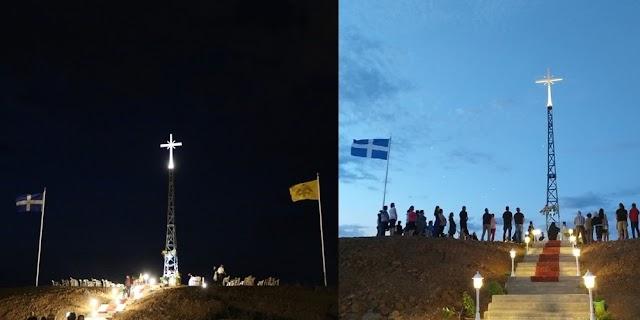 Έβρος: Τοποθετήθηκε Τεράστιος Τίμιος Σταυρός-Φαίνεται από χιλιόμετρα μακριά στην Τουρκία (ΒΙΝΤΕΟ-ΦΩΤΟ)