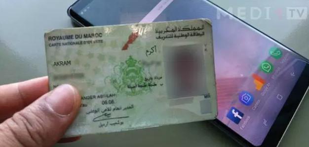 جيل جديد وعصري من البطاقة الوطنية .. نسخة متطورة ومؤَمَنة في 2019