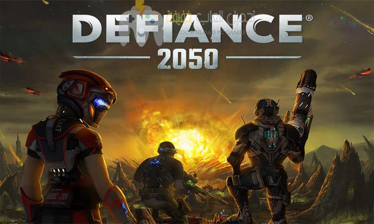 تحميل لعبة Defiance 2050 للكمبيوتر