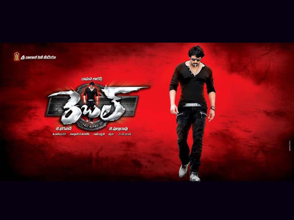 Prabhas Rebel New Stills Wallpapers Ultra Hd 2000: Rebal Movie First Look Wall Posters