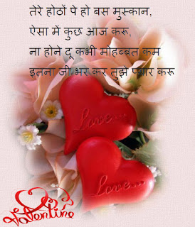 smile face-laught-happy-valentines-day-images-sms-messages-shayari-2017