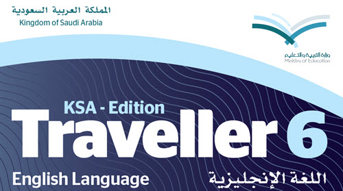 Annual System, Elective program, credits system, KSA-Edition, Level Six, Ministry of Education, Third Secondary Grade, Second Semester, Secondary Stage,Student's Book, traveller6,
