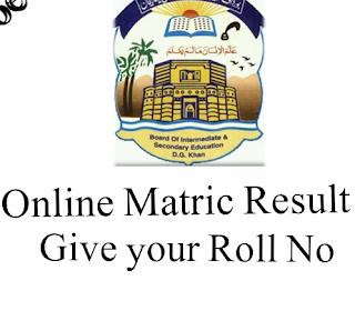 Matric Result online 2018