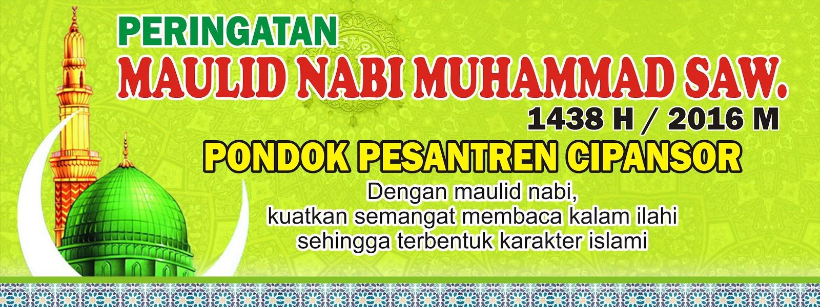 Download Contoh Spanduk Maulid Nabi.cdr - KARYAKU