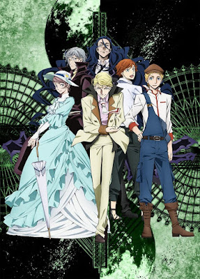 Bungou Stray Dogs SS2