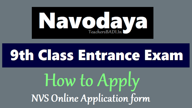 how to apply for navodaya 9th class entrance exam 2019,how to fill nvs online application form,steps to fill the navodaya 9th class entrance exam 2019 online application form,last date to apply for jnvst 9th class entrance test