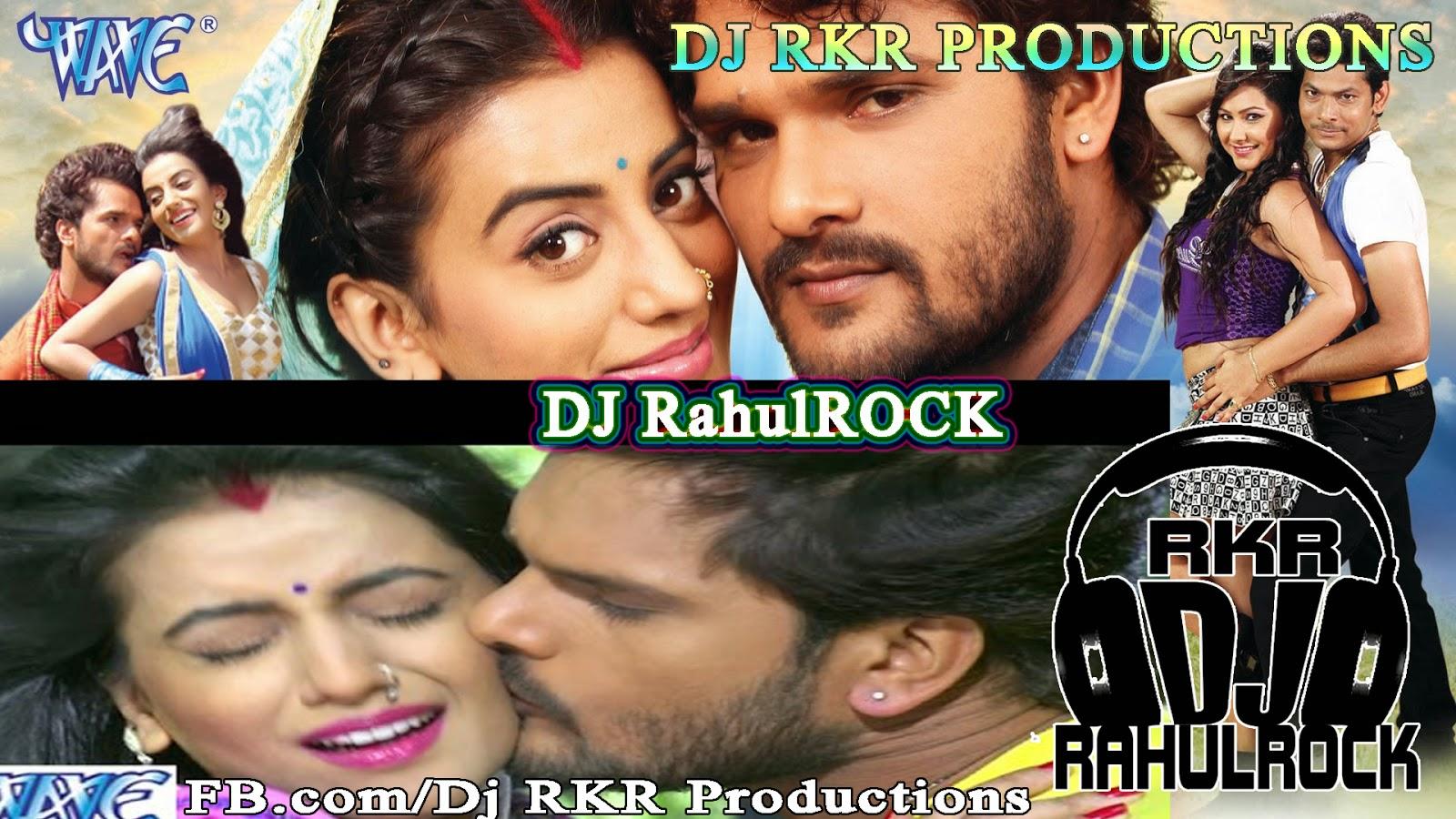 Bhojpuri DJ ~ www ddjrahulg blogspot com™↔ DJChapra Net