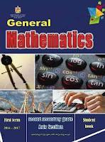 تحميل كتاب الرياضيات العامة باللغة الانجليزية للصف الثانى الثانوى - general-math-english-second-secondary-grade