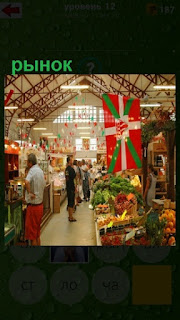 прилавки с продуктами на рынке и посетители