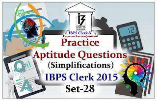Practice Aptitude Questions (Simplifications)