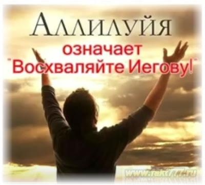 "мелодию Леонарда Коэна, ""Hallelujah"""