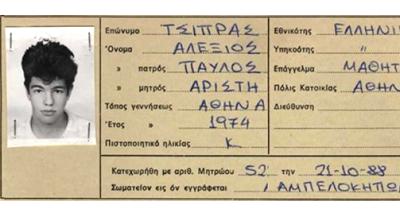 Αλέξης Τσίπρας, Παύλος Γιαννακόπουλος, Mercedes, Παναθηναϊκός