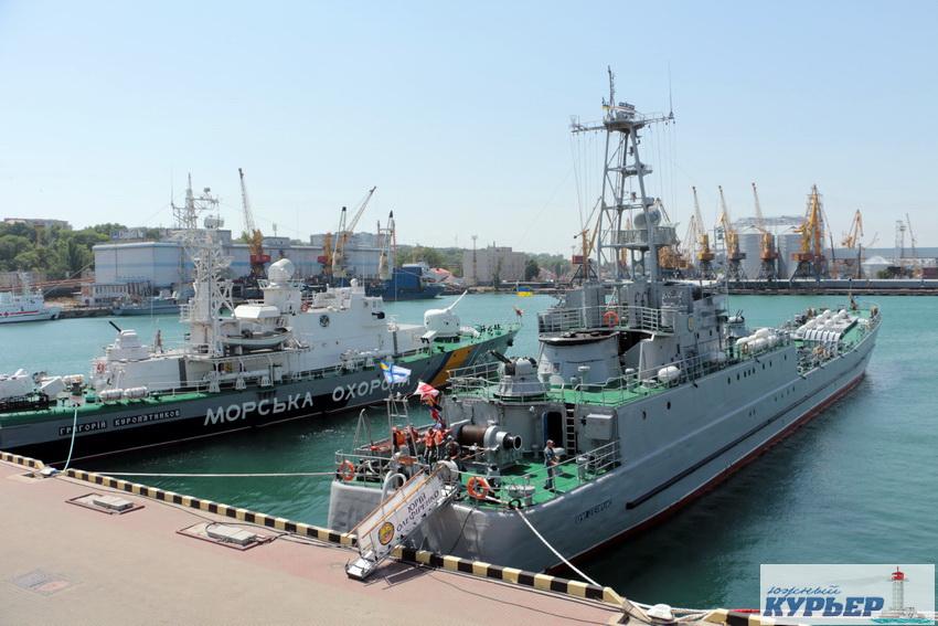 кораблі ВМСУ і МО ДПСУ