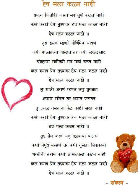 Gudi Padwa Essay In Marathi Language Aai - image 3