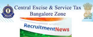 Central Excise & Services Tax Recruitment 2017,Tax Assistant, Stenographer,30 posts