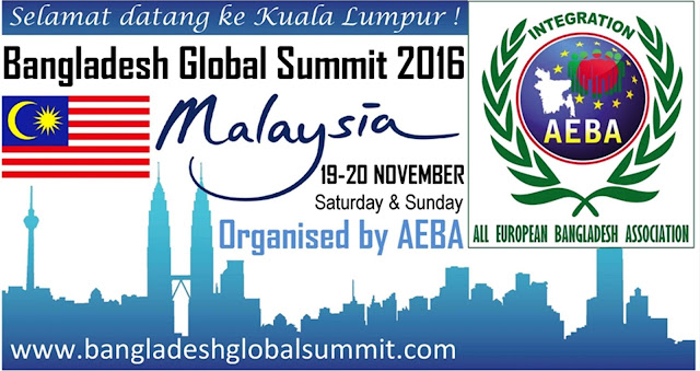 bangladesh-global-summit-19-20-held-in-malaysia