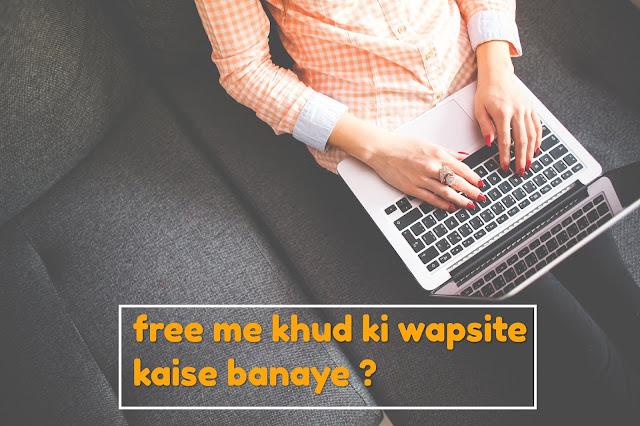 Free wapsite Bana na sikhe