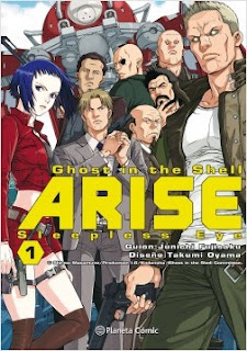 http://nuevavalquirias.com/ghost-in-the-shell-arise.html