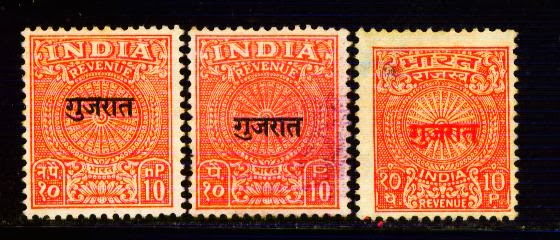 Heritage of Indian stamps site: India Revenue Court fee Insurance Share transfer fiscal stamps