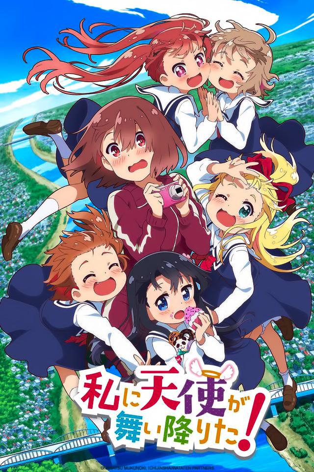 Watashi ni Tenshi ga Maiorita! Episodios Completos Descarga Sub Español