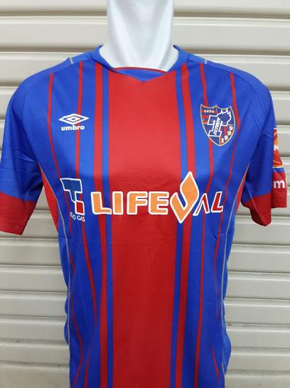 Jual Jersey FC Tokyo Home 2015-2016