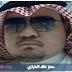 معتز خالد الطرازي .. يكتب قصيدة بعنوان : يا وجودي .