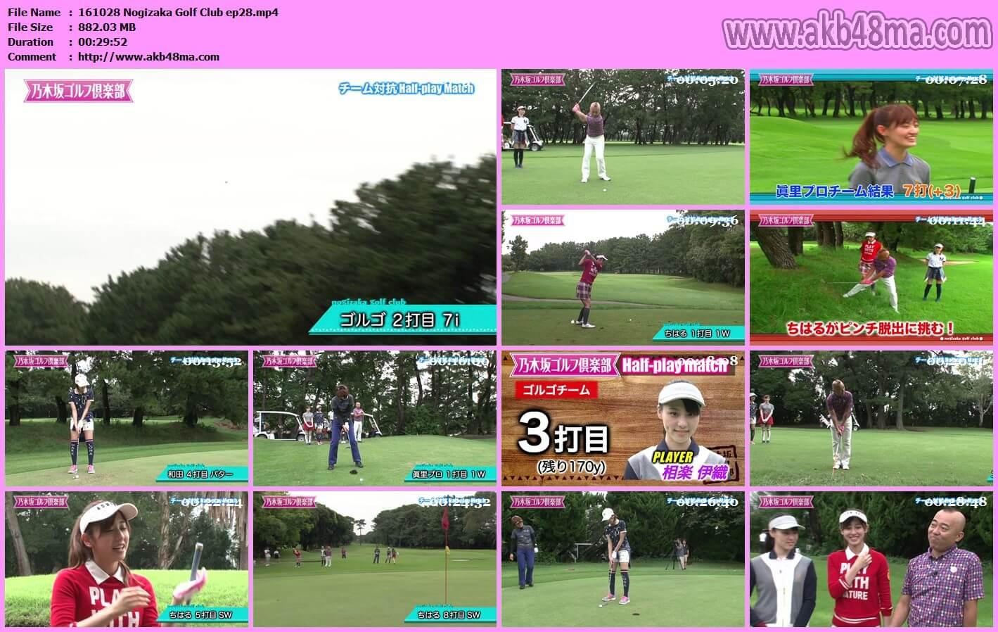 Nogizaka Golf Club