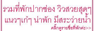 http://khunnaiver.blogspot.com/2016/05/blog-post_21.html