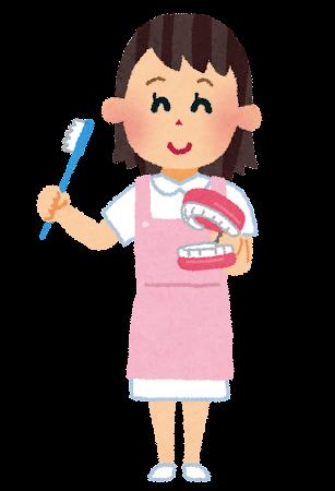 歯科衛生士のイラスト(職業)
