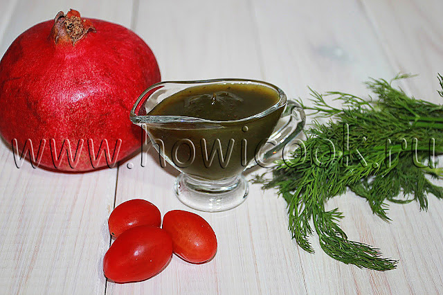 рецепт ткемали из киви