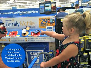#FamilyMobileSaves #shop