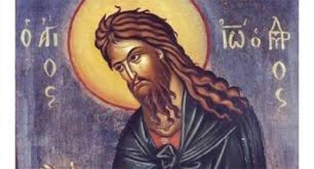 Άγιος Ιωάννης ο Πρόδρομος: Συγκλονίζουν τα σύγχρονα θαύματά του