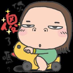 Cha Bao Mei's Best Friend Forever