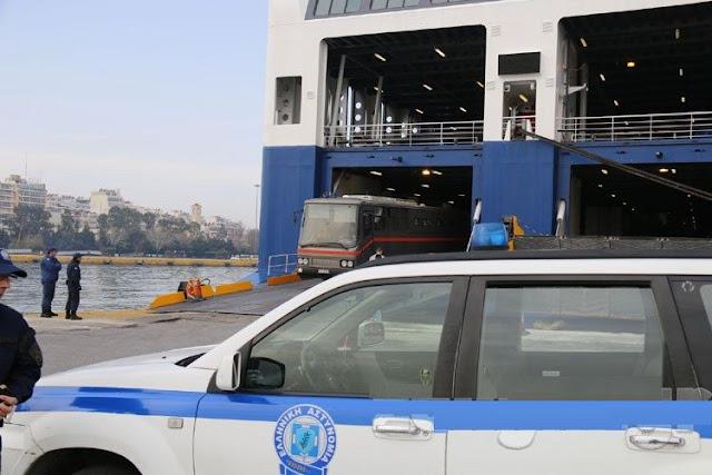 www.nomosnews.gr,Νόμος και Τάξη