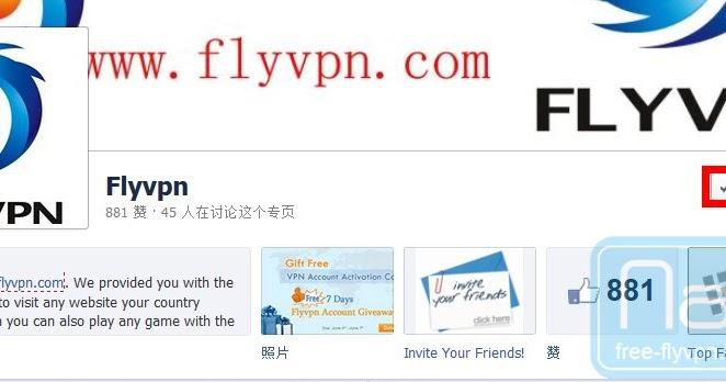 Flyvpn no china