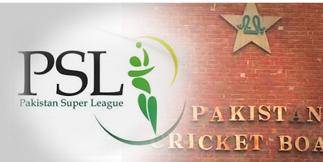 PSL 4 Pakistan Cricket Board announces Officers