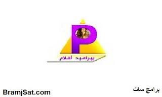 تردد قناة بيراميد افلام 2019 الجديد علي النايل سات
