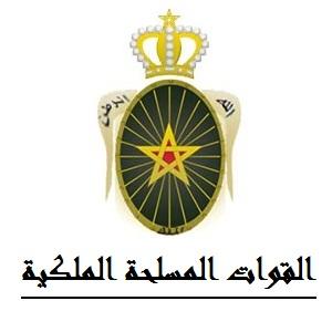 alwadifa-armee-maroc-2018-emploi-l3asker