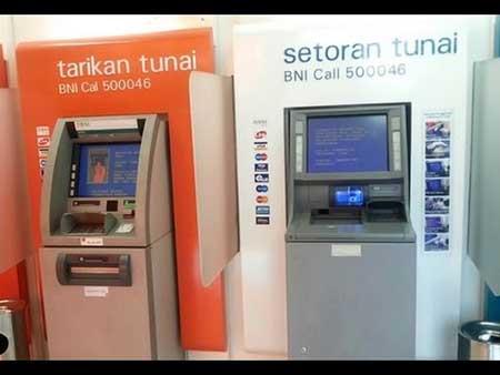 Biaya Administrasi Beli Pulsa Via ATM BNI?