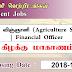 விவசாய விஞ்ஞானி (Agriculture Scientist) | Financial Officer - கிழக்கு மாகாணம்