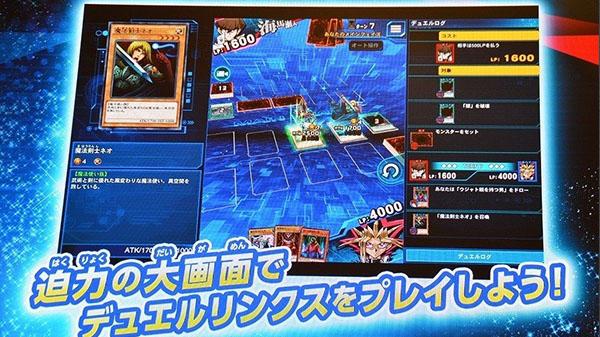 Yu-gi-oh! Duel Links llegará a ordenadores y presenta mundo de GX
