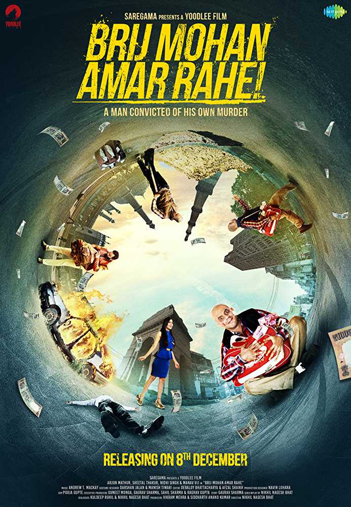brij mohan amar rahe movie download 480p, brij mohan amar rahe movie download free, brij mohan amar rahe movie download 720p, brij mohan amar rahe movie download 300mb