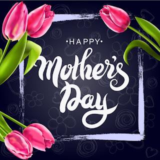 بطاقات عيد الام 2021 happy mother day