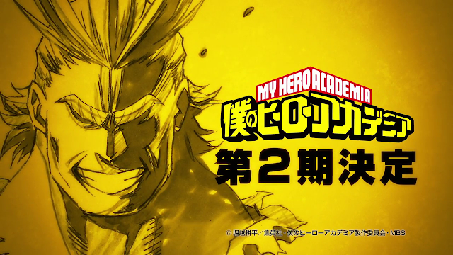 My Hero Academia 2nd Season Teaser Trailer