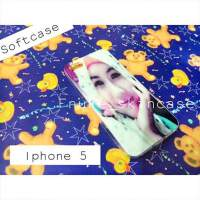 Softcase custom