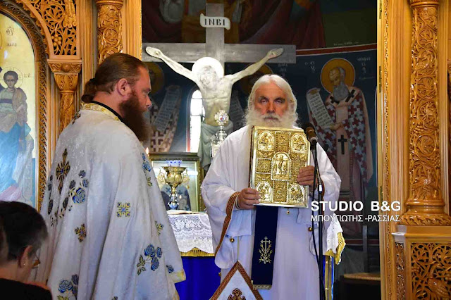 Αρχιερατική Θεία Λειτουργία για την εορτή του Αγίου Νεκταρίου στο Ναύπλιο