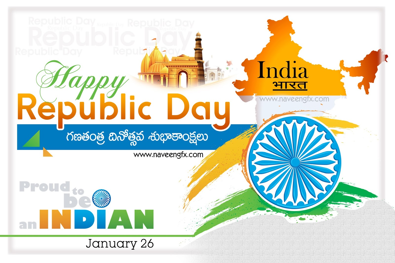 Republic day poster 26 january dp profile cover and posters happy republic day telugu sms quotes and greetings m4hsunfo