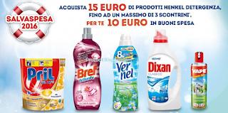 Logo Salva Spesa 2016: richiedi buono spesa da 10 euro